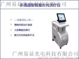 光灸仪开发,光灸仪触摸屏,光灸仪人机界面,光灸仪触摸显示屏,光灸仪系统开发