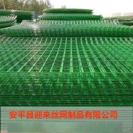 防护护栏网,刺绳护栏网,围墙护栏网