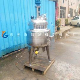 厂家专业生产 电加热搅拌罐  混合液体用待冷却装置搅拌机