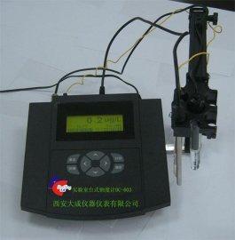 多参数实验室水质分析仪6020