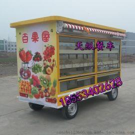 天纵TZCC流动早餐车