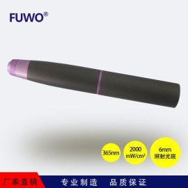 365nm紫外波长,手持式固化机