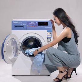 Galanz/格兰仕ZG812T滚筒8公斤投币洗衣机