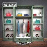 復古包包男女鞋服裝童裝店家紡高櫃流水臺櫥窗靠牆展示中島櫃組合