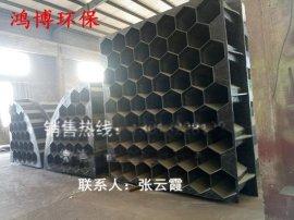鸿博加工定制 湿电阳极管 电除雾阳极管 湿电配件 导电玻璃钢