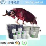 生物塑化技术专用液体硅橡胶