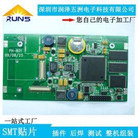 我司专业提供:PCBA加工 SMT贴片加工插件 后焊 测试 组装 一条龙服务