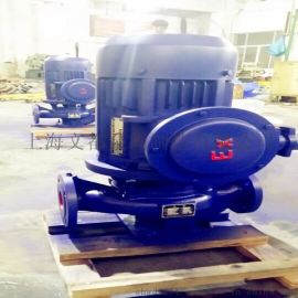 供应**ISG40-250型立式管道离心泵不锈钢水泵