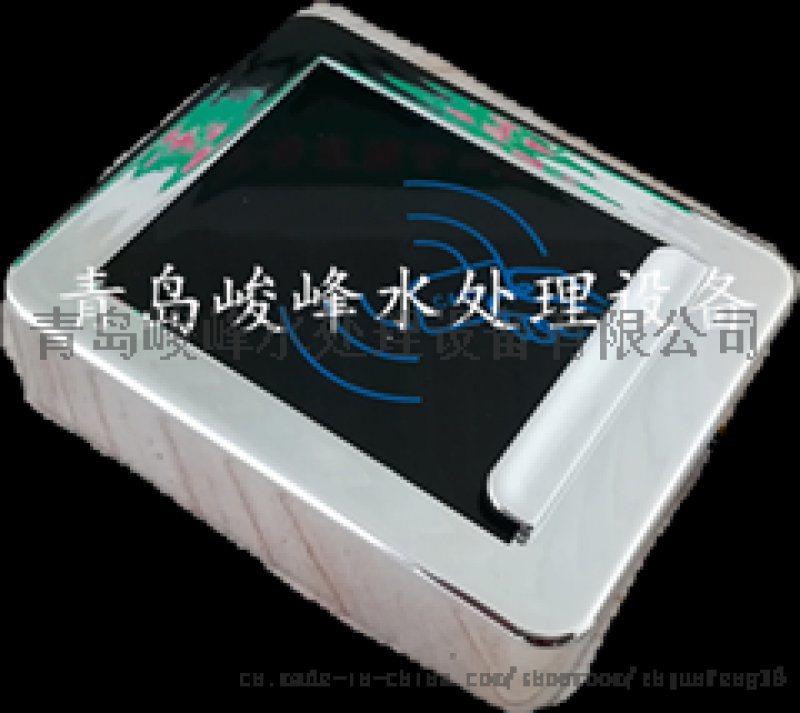 安裝焦作1609一體水控機 峻峯耐高溫淋浴水控系統