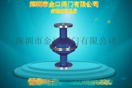 HGS07网型阻火器,上海厂家直销然气体管道  HGS07网型阻火器