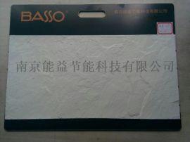 价格实惠 颜色定制 江苏锦埴专业组合砖生产