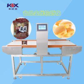 KZX-F500QF检针机,专业检测含盐分水分食品金属检测仪,金属探测器