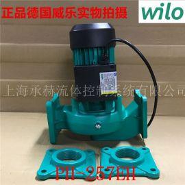 德国威乐水泵PH-257EH热水循环泵空调循环泵
