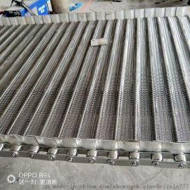 2017厂家供应不锈钢耐高温网带 链条式传送带 不锈钢输送网带