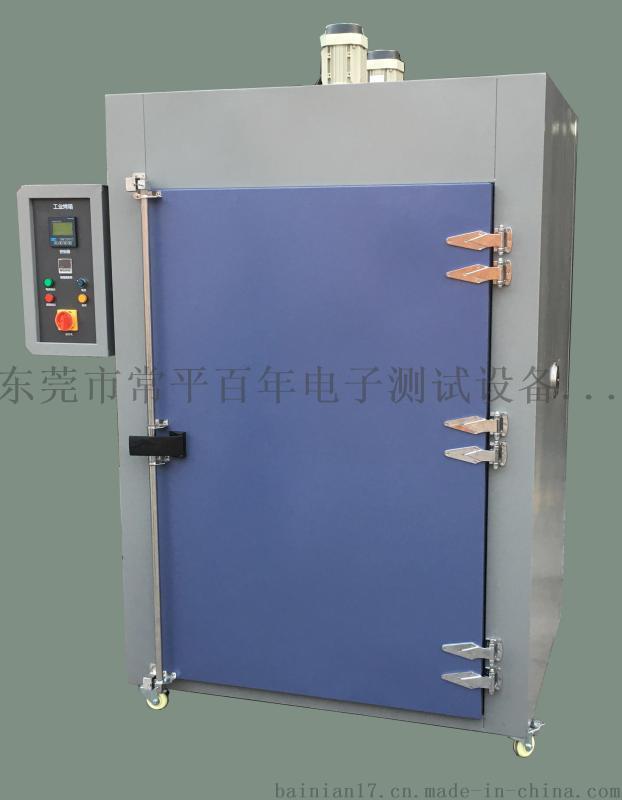 工业电烤箱,电热干燥箱BK-600