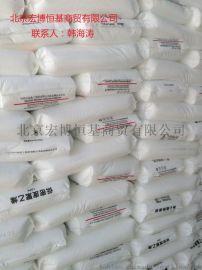 供应燕山石化编织袋涂覆PE膜料1C7A 1C7AS