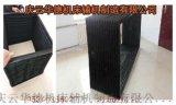 非标设备风琴防护罩/机床防尘罩/cnc导轨防护罩