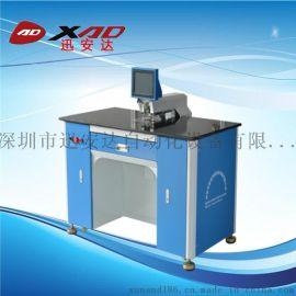 供应软板 胶片 菲林(棕片、**、黑片)自动打孔机 深圳迅安达自动冲孔机