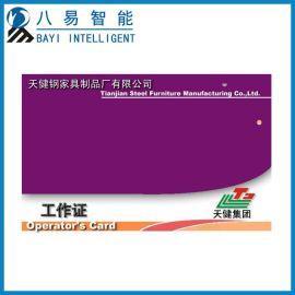 广州专业制造商提供智能IC卡 彩色会员卡