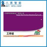 廣州專業製造商提供智慧IC卡 彩色會員卡