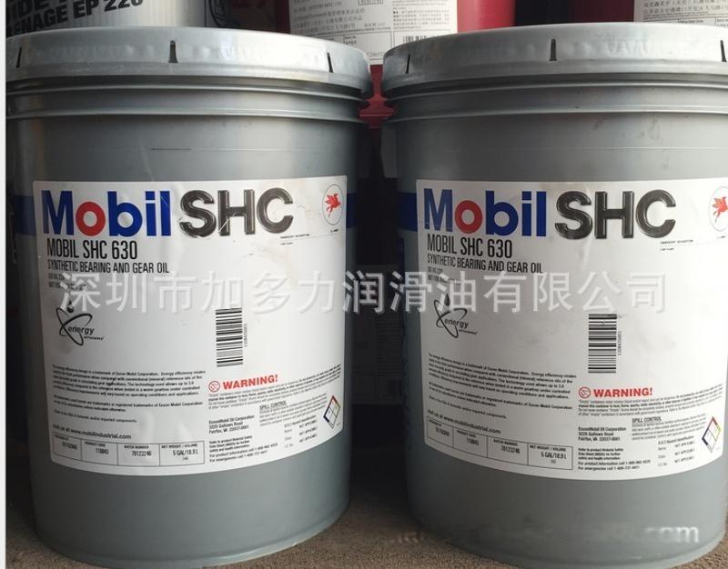 美孚mobil shc627齿轮油