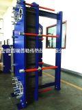 供应换热器 板式换热器 循环冷却器 板式热交换器 板式换热器厂家
