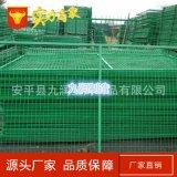 框架护栏 安全防护网 车间隔离小区围栏护栏网
