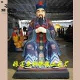 道教十殿阎王塑像、东岳大帝神像豫莲花佛像厂