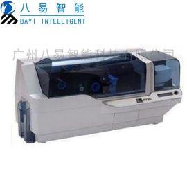 供应 人像员工证卡打印机 双面证卡打印机P330i