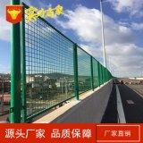 桥梁防护隔离栅  防抛网 桥梁护栏网
