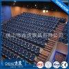 赤虎专利设计生产电影院座椅 ,可折叠影院座椅
