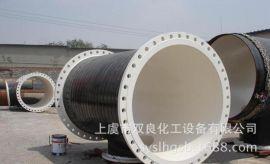 供应设备专业衬四氟防腐化工管道及配件