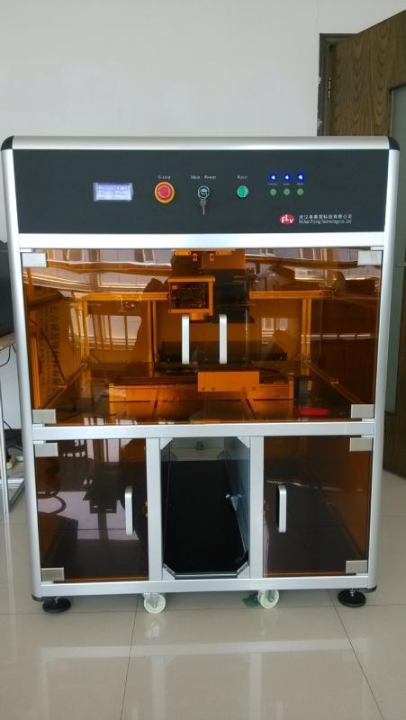 銷售鐳射內雕機 創客教學方案人像定製鐳射內雕機