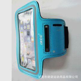 跨境专供 潜水料手机运动臂带