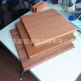 仿木纹工程铝扣板吊顶 定制热转印木纹扣板