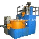 SHL冷卻混合機 物料冷卻機冷卻混合分散設備