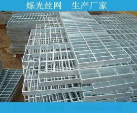 工厂排水沟型钢格栅盖板厂家定制 **沟盖板