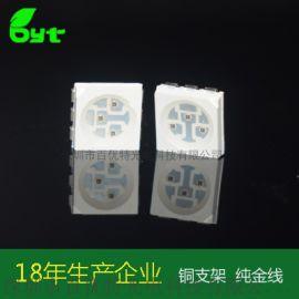 台湾鼎元进口 0.3w 5050贴片红外线发射管 850nm红外发光二极管