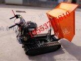 小型履带运输车 供应建筑工地用小型履带运输车