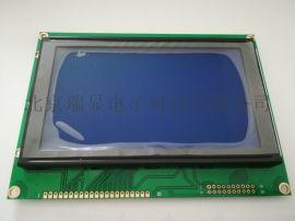 液晶屏,液晶模块,240128液晶屏