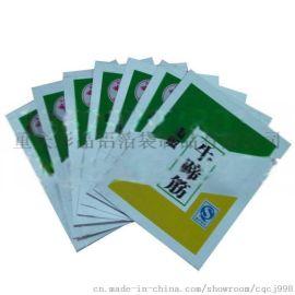 重庆尼龙铝箔袋重庆食品真空包装袋