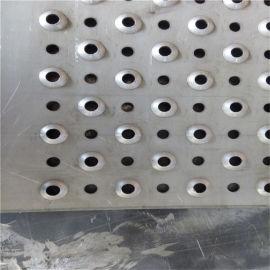 汇金网业供应圆孔起鼓防滑板