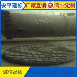 除沫器上装式,下装式标准型丝网除沫器脱酸塔丝网除沫器除雾器