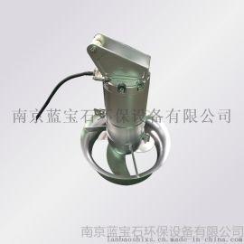 不锈钢潜水搅拌机冲压潜水搅拌机