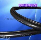 手電門控制電纜線16*1平方