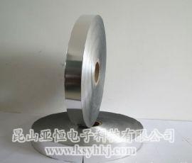 许昌铝箔麦拉带 胶带生产厂家