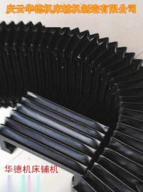 精加工风琴防护罩/cnc皮老虎/机床导轨护罩