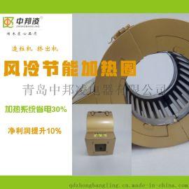 青岛中邦凌J10塑料拉丝机节能加热器 塑机加热圈