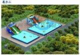 想做支架水池水上乐园的找三乐厂免费帮您策划设计