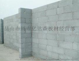 常熟加氣塊批發隔牆價格包工包料